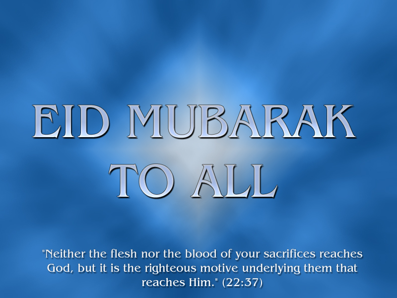 Best Wishes for Eid ul Adha